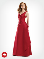 Wholesale Prom Dresses